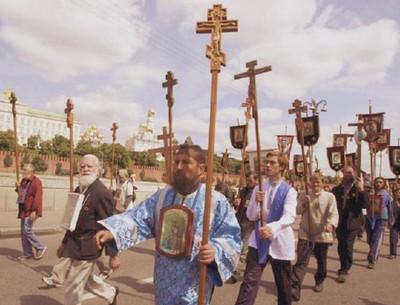 Keresztre feszít az ortodox feszület?