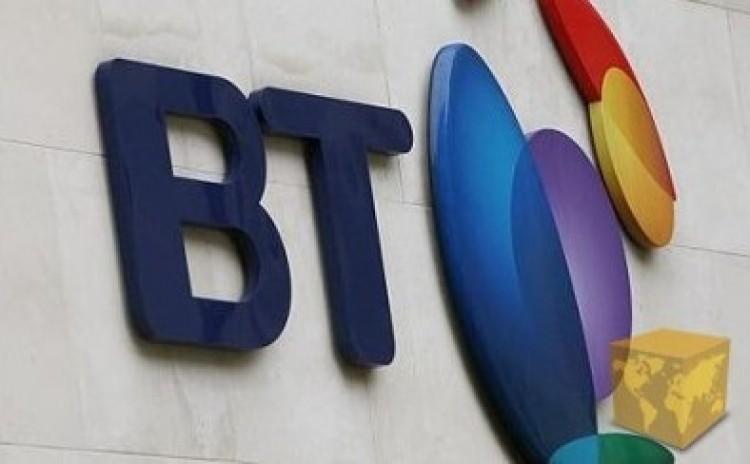 A British Telecom 300 ezer forintos ösztöndíjat ad debrecenieknek