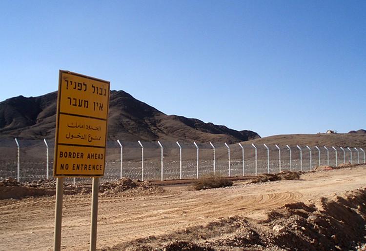 Egy ország, amely börtönbe küldi a migránsokat