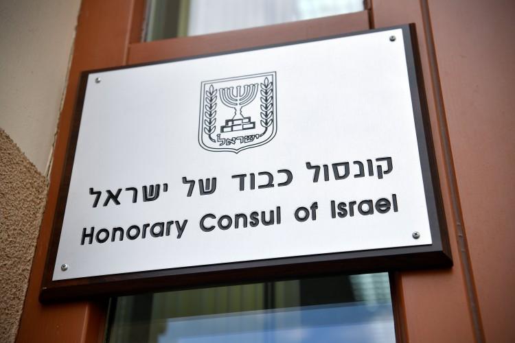 Egy lépéssel közelebb Izrael Debrecenhez