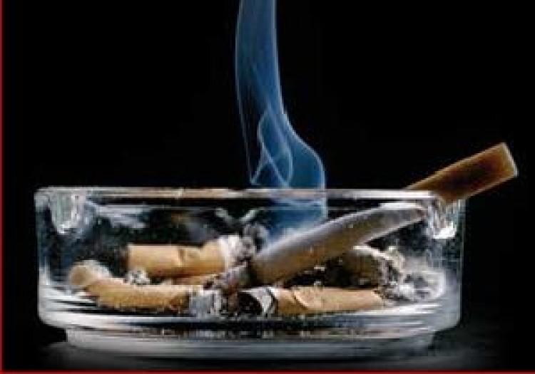 Nemdohányzó szakasz