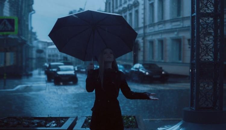 Ne hagyja otthon az esernyőt hétvégén