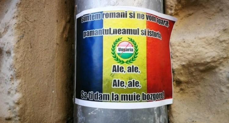 """A """"Szopassuk meg a magyart"""" nem uszítás"""
