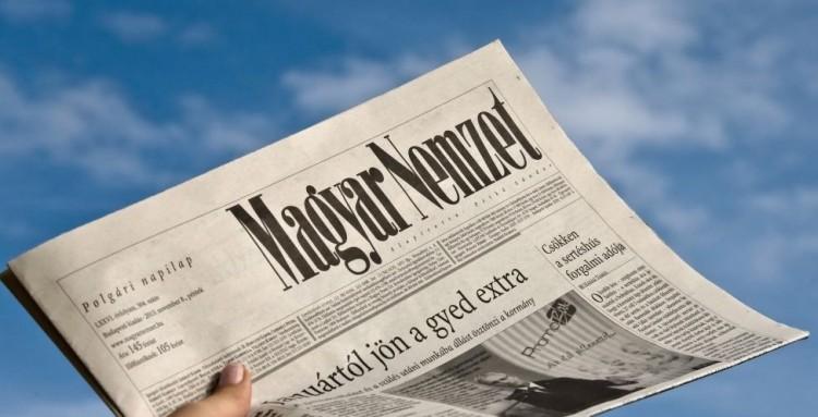 Feltámad a Magyar Nemzet