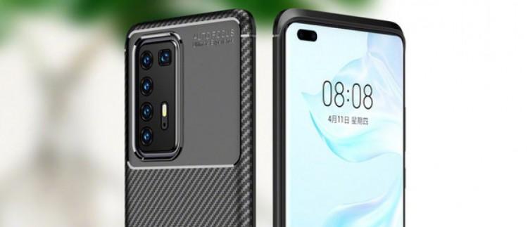 Ötkamerás csúcstelefont dob piacra a Huawei