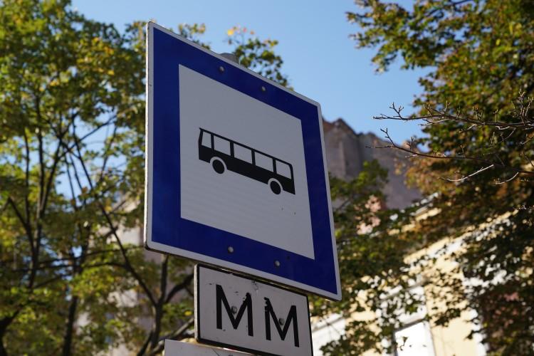Megállóhely-áthelyezés a Diószegi úton