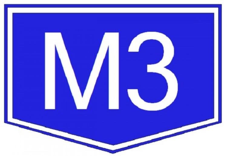Súlyos baleset az M3-ason!