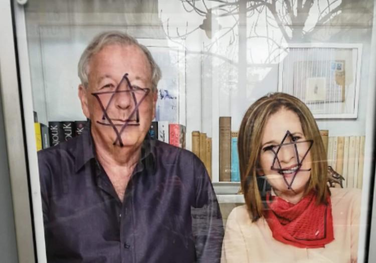 Dávid-csillagot kapott az író és az énekesnő